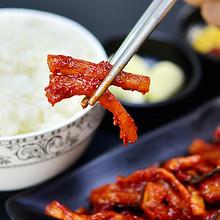 出口韩国# 津澄 正宗泡菜腌制萝卜200g*2袋  6.9元包邮(8.9-2券)