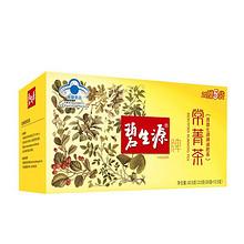 健康减肥# 碧生源 常菁茶减肥茶2.5g*25袋  39.8元包邮(69.8-30券)