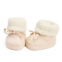 俏皮可爱# 芭比班纳 天然有机彩棉加绒保暖婴儿鞋   26元包邮(46-20券)
