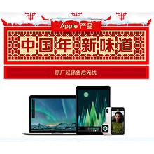 促销活动# 京东  Apple苹果  开年钜惠   iPhone 8低至5199元,8P低至5999元!