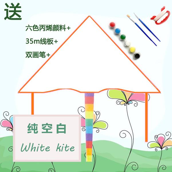 白菜价# 儿童手工涂色diy风筝+送画笔颜料  4.2元包邮(5.2-1券)