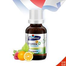 精准补充# 荷兰进口 维生素D3滴剂宝宝补钙水剂  68元包邮(108-40券)