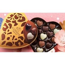 促销活动# 亚马逊  浓情蜜意情人节  甄选巧克力 2件售价5折!