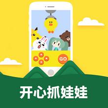 Plus会员专享# 京东 开心抓娃娃1000金币礼包   PLUS会员,京享值20000以上可享