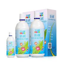 清洁保湿# 卫康隐形近视多功能护理液500ml*2+125ml  29元包邮(39-10券)