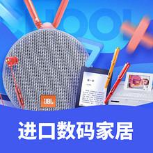 促销活动# 天猫国际官方直营  进口数码家居  爆款直降/好价狂欢/入门款Kindle 555元!