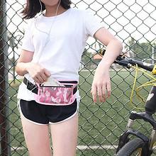 个性时尚# 情侣多功能运动腰包个性零钱袋   11.8元包邮(14.8-3券)