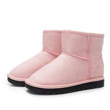 保暖舒适# 大东 女童加绒圆头雪地靴    34.9元包邮(39.9-5券)