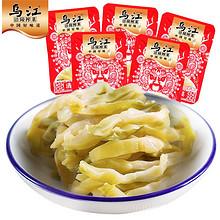 历史最低# 乌江旗舰店 涪陵榨菜15g90袋  24.9元包邮(29.9-5券)