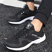防滑耐磨# 乔丹 男士新款透气网面运动鞋  129元包邮(159-30券)