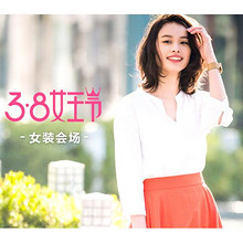 38女王节# 优衣库女装会场  春季美衣爆款直降/1件包邮!