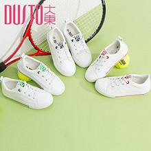大东 春季新款潮男女童小白鞋板鞋 39元包邮(69-30券,另有运动鞋)