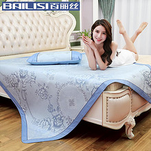 百丽丝 夏季空调凉席三件套 多尺寸可选  69元包邮(99-30券)