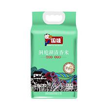 天然好米# 国娃 洞庭湖清香长粒香大米2.5kg 24.8元包邮(29.8-5券)