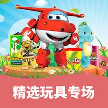 促销活动# 京东 玩具  儿童玩具钜惠  满159减50、满499减200元!