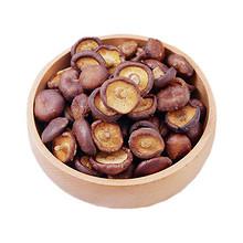 鲜香酥脆# 网红零食小吃蘑菇干蔬果组合  24.8元包邮(44.8-20券)