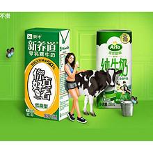 优惠券# 天猫超市  牛奶水饮专场  满199减100元优惠券!0/10/15/20点抢!