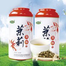 浓郁清香# 一级茉莉龙珠浓香型茶叶250g   59元包邮(89-30券)