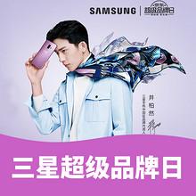 促销活动# 京东  三星超级品牌日   全场低至5折,6起免息,Galaxy S9/S9+震撼上市!