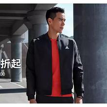 促销活动#  天猫 adidas官方旗舰店   全场5折起,时尚品质生活季!