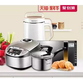 促销活动#  天猫 苏宁易购官方旗舰店  小家电会场,美的电磁炉169元抢!