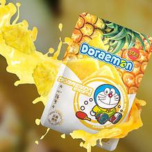 果肉厚实# 可美滋 哆啦A梦菠萝干100g*2袋  14.6元包邮(19.6-5券),内附好价单品推荐!