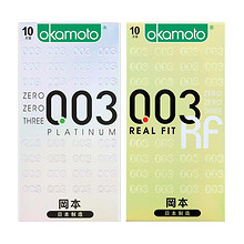 亲密时刻# 冈本 进口避孕套超薄11片套装  24元包邮(29-5券)