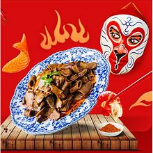 促销活动#  天猫超市  生鲜食品专场   59元任选3件,麻辣鲜香!