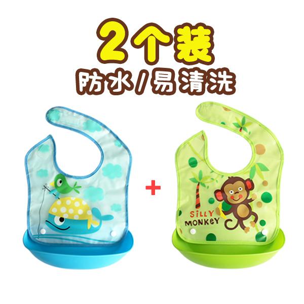 环保健康# 防水宝宝吃饭硅胶围兜大号2个  9.8元包邮(12.8-3券)