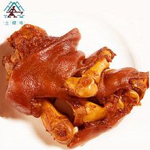 细腻软糯# 熟食特产香辣猪蹄子250g  15.9元包邮(20.9-5券)