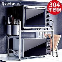坚果耐用# 卡贝家居 304不锈钢厨房置物架2层  49元包邮(79-30券)
