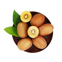 逆天神价# 伏牛山西峡金阳光高品质黄心猕猴桃30个 19.9元包邮(29.9-10券)