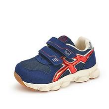 柔软舒适# 木木屋  男女童防滑机能鞋运动鞋  49.9元包邮(79.9-30券)