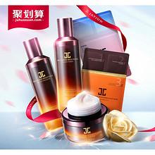 促销活动# 天猫 Jayjun海外旗舰店   全场免税,防晒霜折合39.5元/瓶