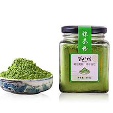 烘焙原料# 第八城 日式无添加抹茶粉100g 19.8元包邮(34.8-15券)