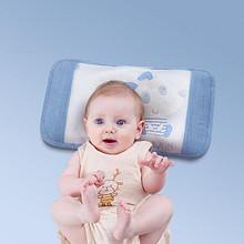 透气吸汗# 欧孕 婴儿夏季透气冰丝凉枕头 19.9元包邮(29.9-10券)