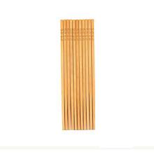 天然健康# 靓家 家用碳化竹木质筷子20双  9.9元包邮(14.9-5券)