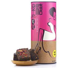 台湾进口黑糖块老姜母桂圆红枣玫瑰茶  29.6元包邮(59.6-30券)