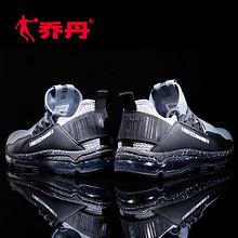 潮流舒适# 乔丹正品 春夏季网面透气黑武士气垫鞋  139元包邮(159-20券)
