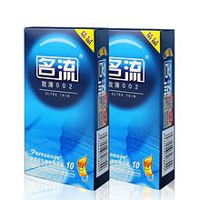 至薄无物# 名流 超薄0.01情趣型高潮避孕套20只  8.9元包邮(13.9-5券)
