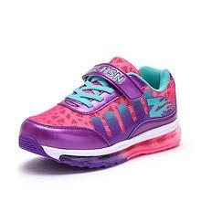 柔软舒适# 智慧少年 儿童网面运动跑步鞋  39.9元包邮(89.9-50券)