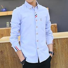 柔软舒适# 卡门杰斯 春季型男装韩版白衬衫  29.9元包邮(49.9-20券)