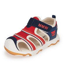 夏季新款# 木木屋 儿童包头凉鞋耐磨沙滩鞋 49.9元包邮(69.9-20券)