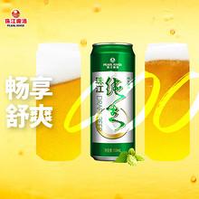 畅享舒爽# 珠江啤酒纯生500mL*12听/箱   53.9元包邮(73.9-20券)