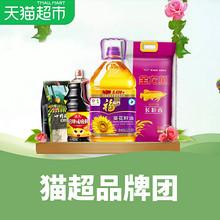 促销活动# 天猫超市 粮油调味惠聚  直降好价,单件包邮!