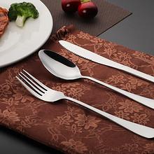一体成型# 家用牛排刀叉勺全套西餐餐具 9.9元包邮(19.9-10券)