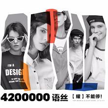 促销活动# 天猫 初语官方旗舰店 4件7.5折/3件8折!初语会员周!