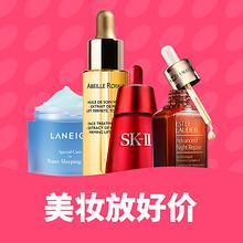 促销活动#  亚马逊  美妆放好价  低至售价5折,仅限20日!