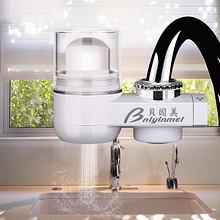 除菌过滤# 贝因美 家用厨房自来水过滤器净化器 14.9元包邮(29.9-15券)