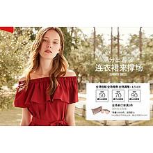 25日0点抢# 天猫  only官方旗舰店   夏季新品5折特惠,全场满500减50!
